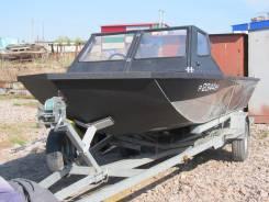 Водометный катер Росомаха 640