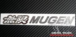 Большая металлизированная наклейка Mugen (хром)