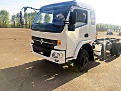 Dongfeng 1065-С, 2015