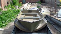 Лодка вёсельно-моторная ОМЬ 2-х местная новая