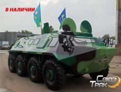 Вездеход Иртыш на базе БТР-60, БТР60., 2008