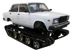 Продам гусеничные модули Hunter для легковых автомобилей