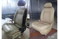 Ремонт и реставрация сидений