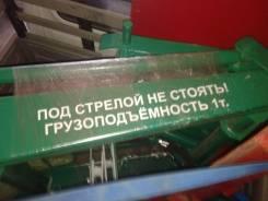 Погрузчик фронтальный (Юрга) ПФ-1  ДЛЯ МТЗ новый