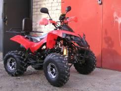 Yamaha Breeze ATV-130., 2019