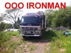 ООО Ironman Грузоперевозки по городу и краю Большие Машины