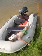 """Лодка """"Лидер 330"""""""