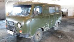 Продам УАЗ 3962 буханка