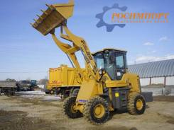 First Loader ZL926, 2015