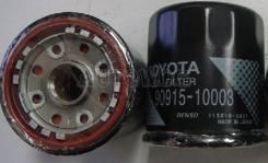 Фильтр масляный Toyota оригинал C -110