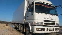 Mitsubishi Fuso Super Great , 2000