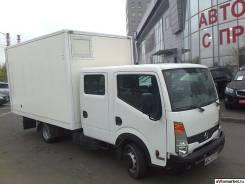 Nissan Atlas, 2007