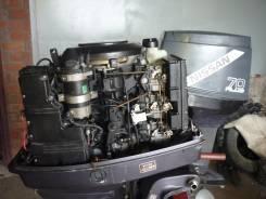 Два лодочных мотора  Nissan 70