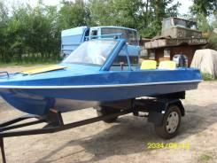 Продам или обменяю на  резиновую лодку с прицепом.