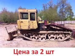 ОТЗ ТДТ-55, 1999