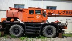Kato KR-25H-3L, 1990