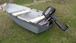Лодка вёсельно-моторная 2-х местная новая Ерш