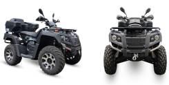 Wels ATV 300, 2014