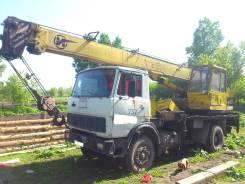 Ивановец КС-35715, 1996