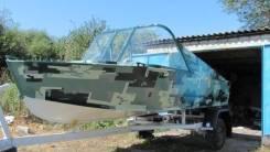 Моторная лодка Прогресс-2М