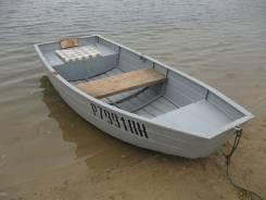 """Лодка """"Нева"""" + мотор + телега"""