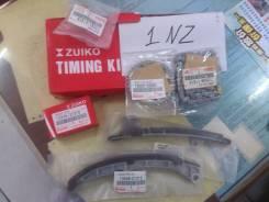 Цепь. комплект для замены цепи 1NZ Toyota