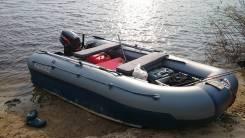 """Лодка ПВХ """"Флагман-380К"""" (катамаран)"""