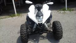 FX 250cc, 2014