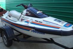 Водный мотоцикл Yamaha Marine Jet 650TL