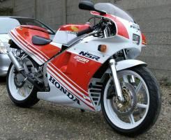 Honda NSR 250, 1995