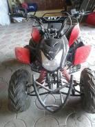 """""""TERMIT 110"""" ATV 110, 2012"""