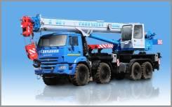 Галичанин КС-55729, 2015