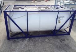 Танк-контейнеры (контейнер цистерна)