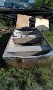 Продам весельно-моторную лодку