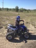 Motoland ATV 250S, 2015