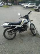 Suzuki TS 50, 2000