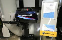Лодочный мотор Balt Motors 5