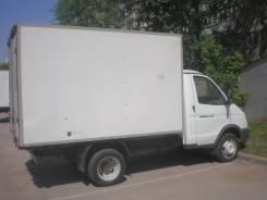 ГАЗ 2747, 2014