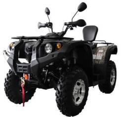 Wels ATV 400, 2015
