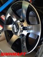 Новые литые диски Zoom Wheel