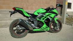 Kawasaki Ninja Special Edition, 2014