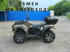 Русская механика РМ 500, 2014