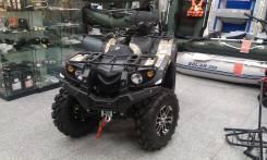 Stels ATV 600Y Leopard, 2015
