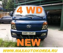 Hyundai Porter II, 2015