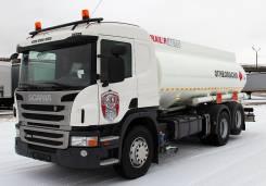 Scania P, 2015
