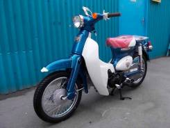 Honda Little Cub, 2015