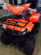 SPR ATV-110W, 2015