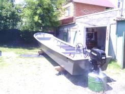 Лодка Самурайка с мотором Сузука.