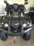 STELS ATV 600Y, 2014