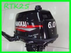 RTK25 Лодочный мотор Hangkai 6.0 л. с Полная заводская комплектация